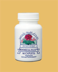 BOSWELYA-PLUS 90 tablets